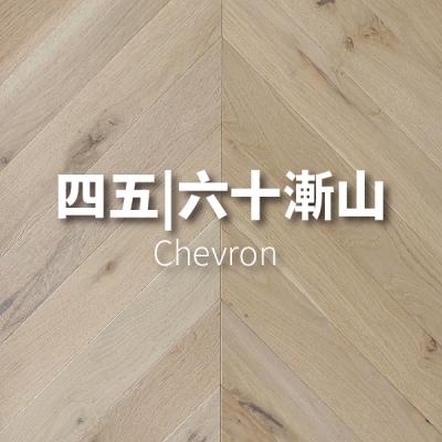 四五 | 六十 漸山</p>Chevron</p>